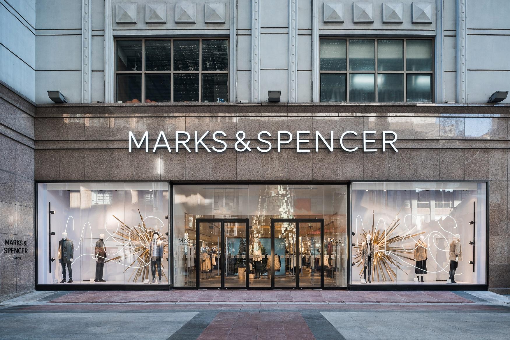 【华丽现场】关掉5家二线城市店后,Marks & Spencer终于把店开到北京了!详析马莎中国战略大挪移