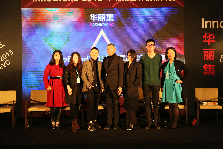 """5大中国设计师集体发声-华丽盛典""""设计师圆桌论坛""""重磅干货完全记录"""
