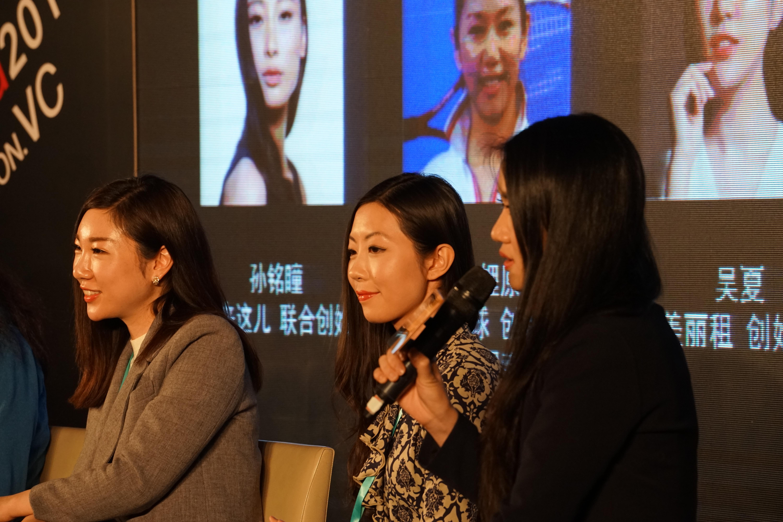 女性创业,光鲜亮丽的背后是什么样的机遇和挑战?华丽盛典圆桌论坛精彩实录