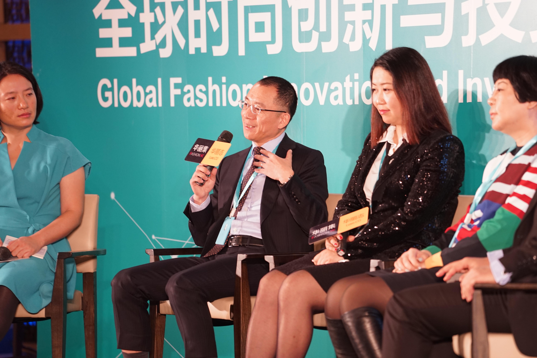 """""""新常态""""下如何在中国做奢侈品?华丽盛典圆桌论坛精彩实录"""