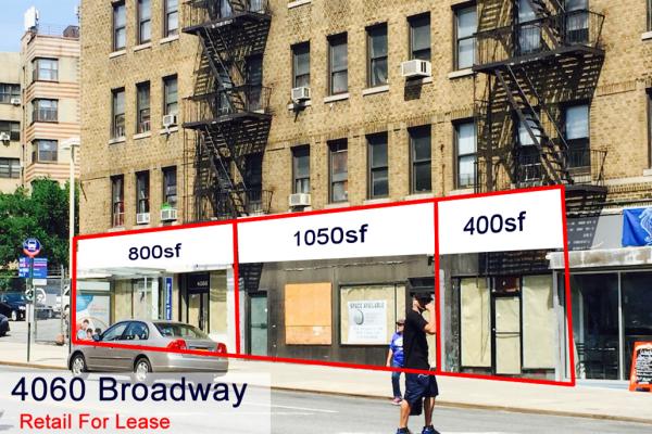 纽约旺铺租金或许涨到头了!空置率已经达去年同期的两倍