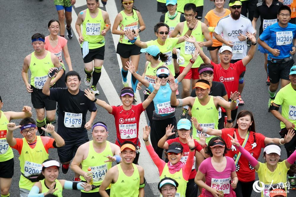 bjmarathon