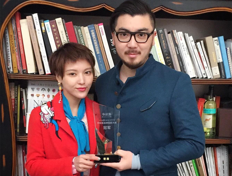 【华丽创业志】专访首届华丽集品牌创新大赛冠军:密扇,让中国风『潮』到极致