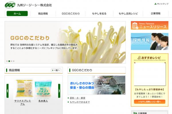 凯雷集团投资日本豆芽生产和分销商 GGC 集团