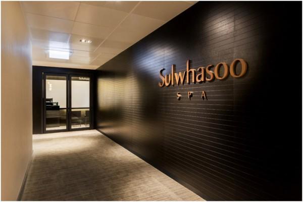 雪花秀去年销售额破 1万亿韩元大关,开出1.5万平米韩国最大美妆品牌旗舰店