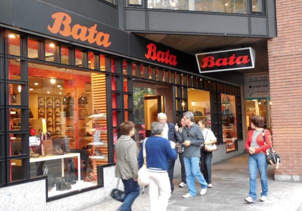 全球最大的鞋履零售商之一 Bata 将关闭瑞士本土29家门店