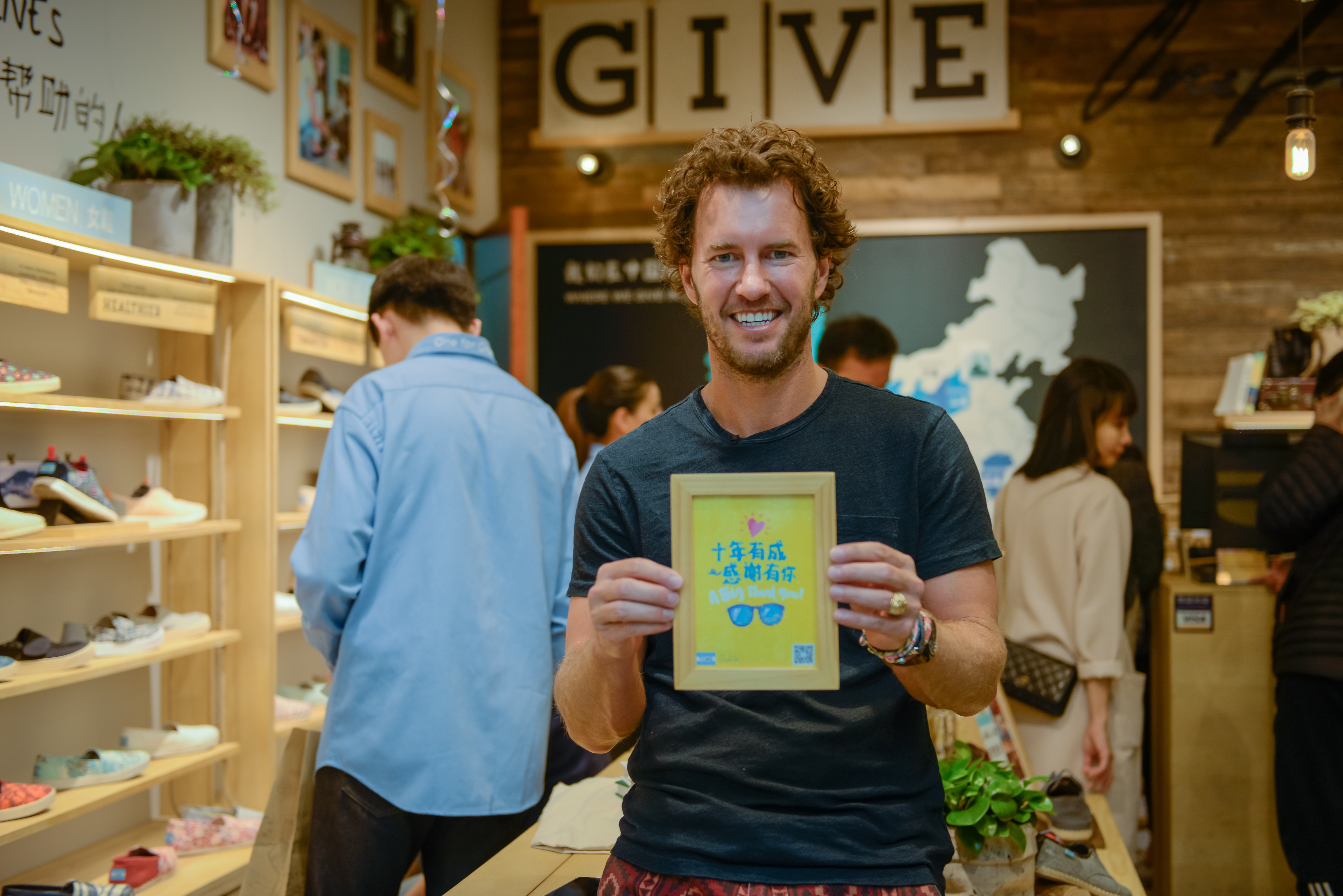 【华丽人物志】独家专访全球最成功的公益时尚品牌 TOMS 创始人 Blake Mycoskie