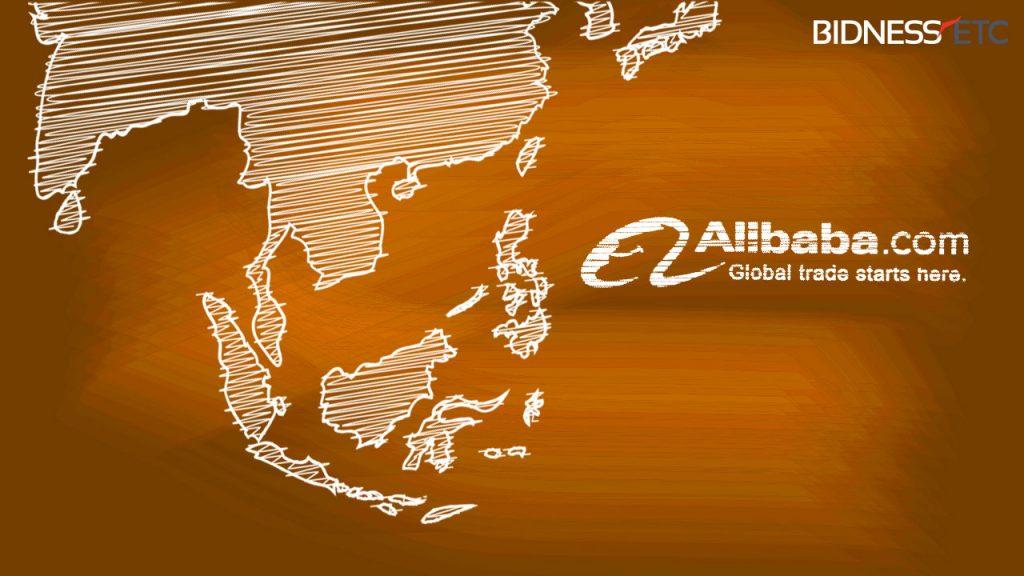 alibaba-holding-taps-southeast-asia-stake-lazada-gro