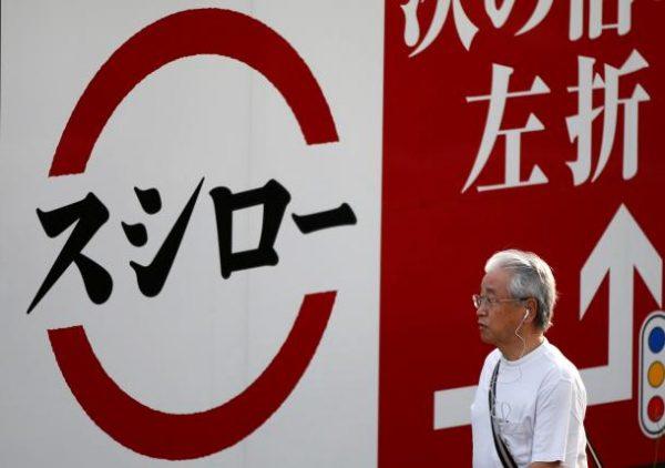 从寿司、豆芽到蘑菇,日本餐饮品牌成全球私募基金投资热门