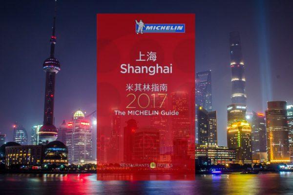 米其林指南进军中国大陆,上海米其林指南今年下半年首发