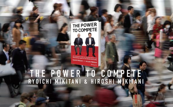 the-power-to-compete_2016_800px_v1