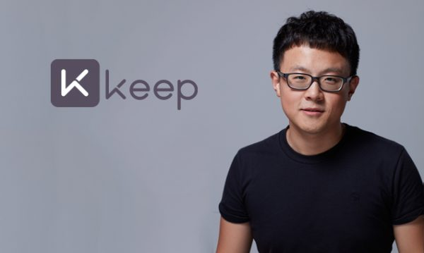 中国移动健身平台 Keep 15个月用户数量突破3000万,获3200万美元风投