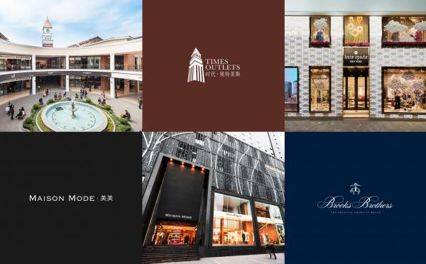 华镫集团与嘉宏电商宣布成立合资企业,推出专攻中国市场的移动社交电商平台