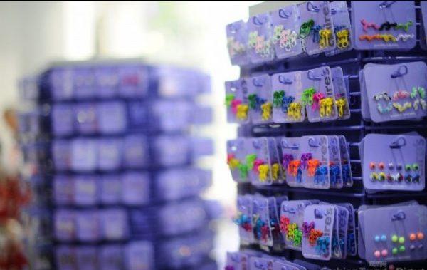 私募基金BC Partners联手加拿大养老基金,收购以色列树脂消费品生产商Keter