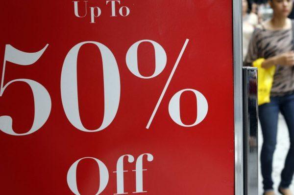 不打折还卖得掉衣服吗?最新研报称:美国75%的服装消费者都会光顾折扣店