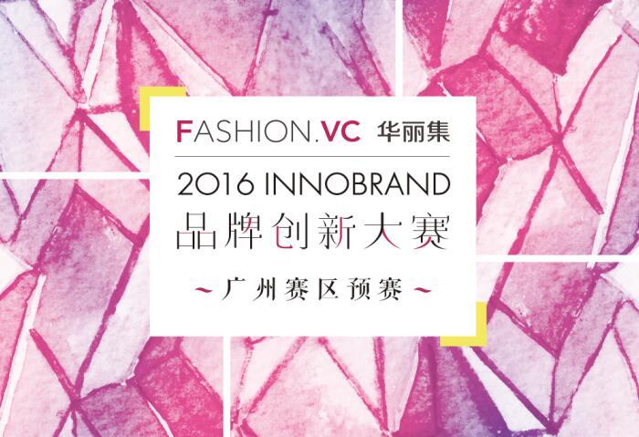 Calvin Klein 国际市场强势表现,推动PVH集团第二季度销售同比增长3.7%