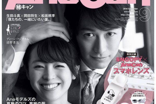 日本多家时尚杂志宣布停刊,时尚杂志行业持续低迷