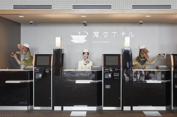 把房费降到原来的三分之一!探秘日本首家经济型机器人酒店