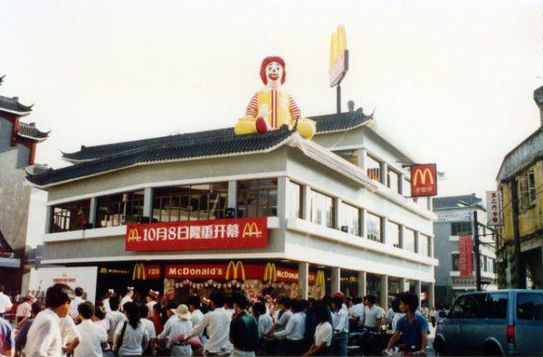 麦当劳中国大陆和香港业务引入战略投资,3家中国公司提交最终报价