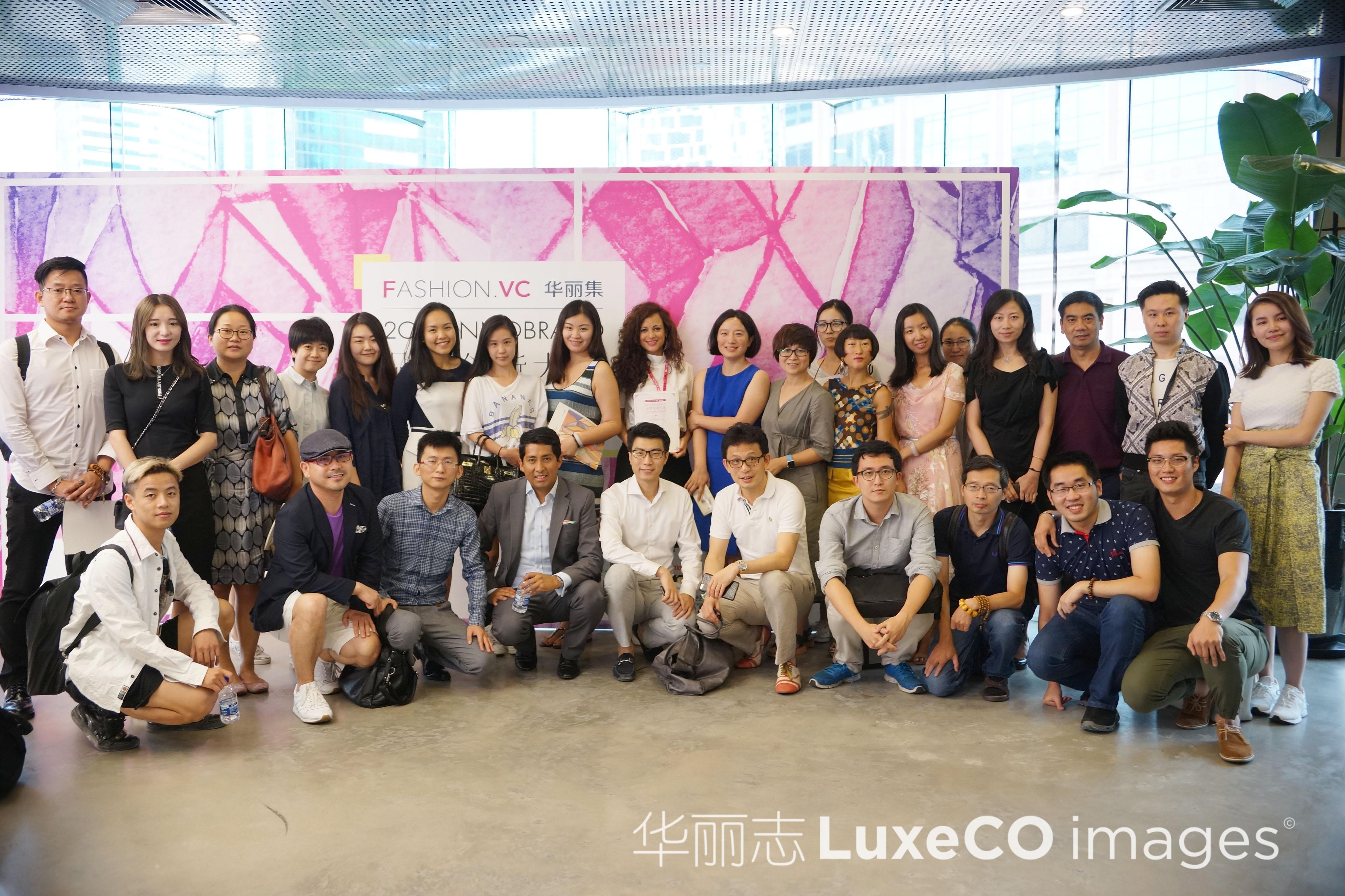 InnoBrand 2016华丽集品牌创新大赛第三站:上海赛区精彩回顾(多图预警)
