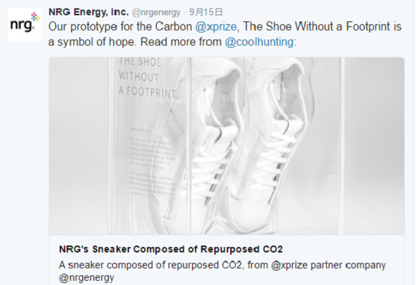 二氧化碳排放物也能用来造球鞋,穿上它走路竟然不会留下脚印