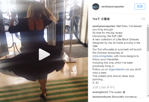 Sarah Jessica Parker 再战时尚界!推出专属的小黑裙系列