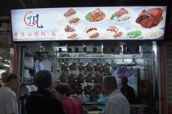 """新加坡小贩美食""""香港油鸡饭面"""" 获米其林一星后寻求全球扩张"""
