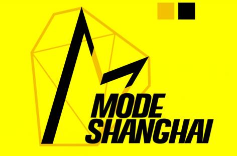 【华丽志 X MODE TALKS】设计师品牌如何玩转线下体验和线上营销
