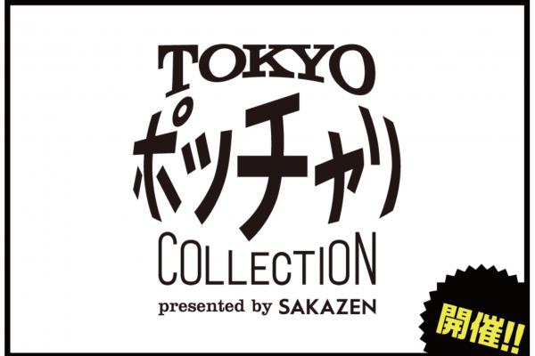 日本举办首个大码男士时装秀,11位 200斤以上的业余模特登台