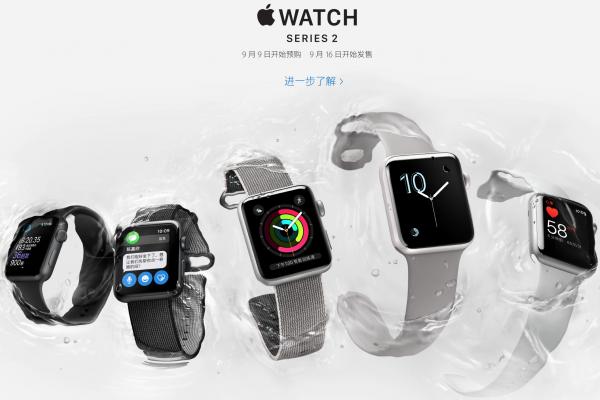 苹果如今是全球仅次于劳力士的第二大手表品牌,又为何放弃18k金版?