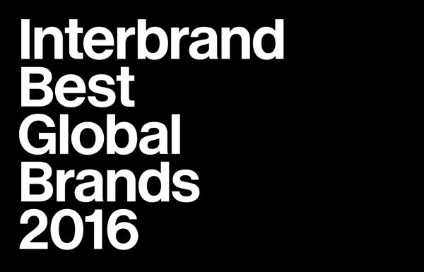 2016年度 Interbrand 全球最有价值百大品牌,Dior、特斯拉首次上榜(附10大奢侈品排行)