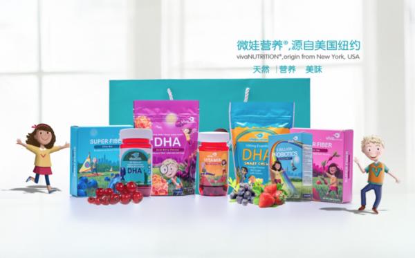 微娃营养:打造针对中国女性和儿童的营养补剂【InnoBrand 2016华丽集品牌创新大赛决赛选手专访】