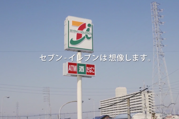 日本人最有好感的200大品牌:便利店7-11高居榜首,丰田汽车、麦片Calbee 分居二三