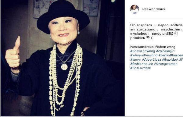 Lanvin 大股东,台湾企业家王效兰女士在巴黎家中遭劫,损失高达15万欧元