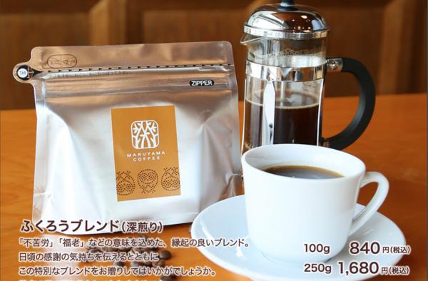 在以茶道著称的日本,咖啡大行其道,销量远超绿茶