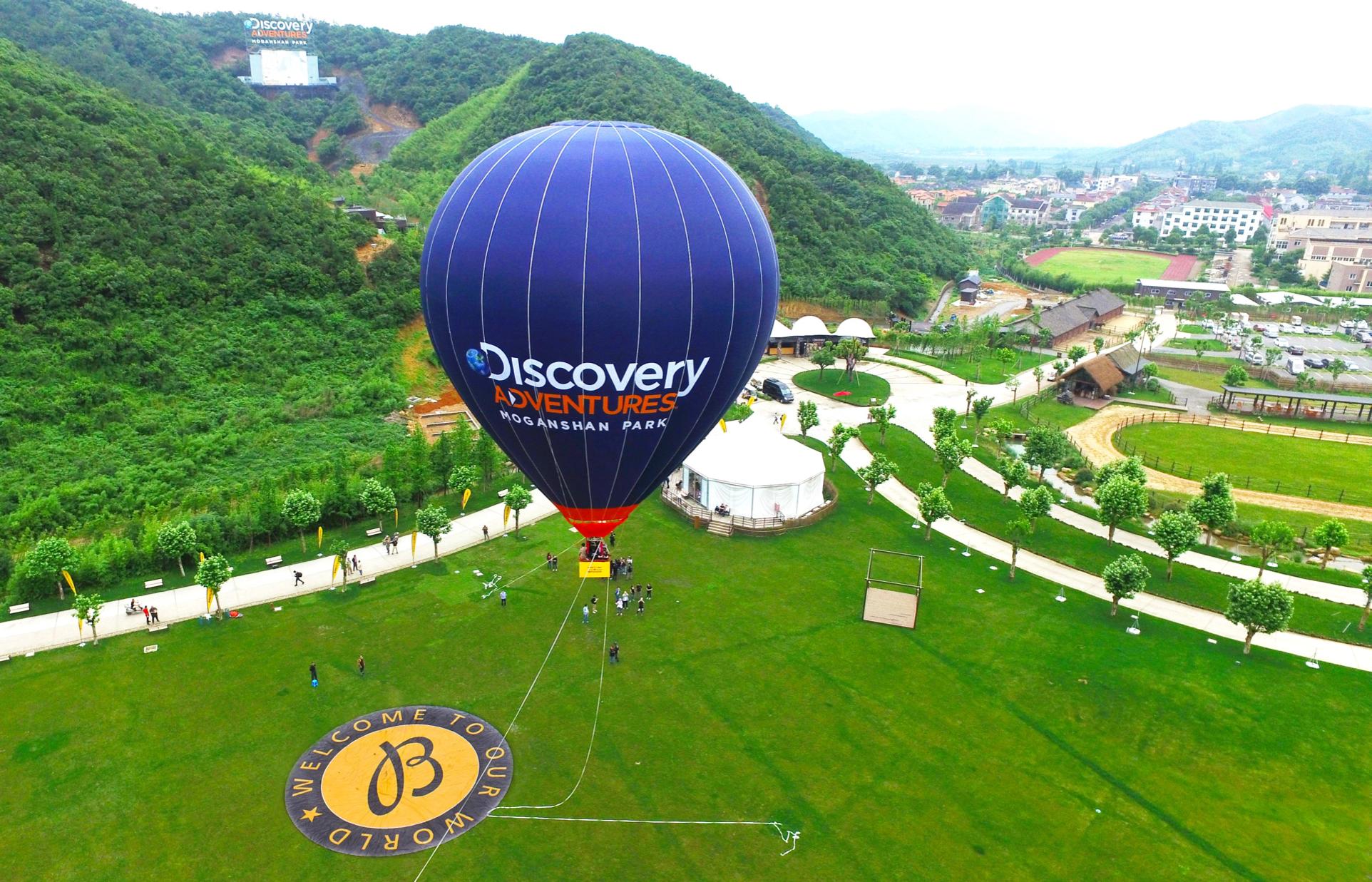 Discovery Adventures:在莫干山打造全球首个Discovery探索极限基地【InnoBrand 2016华丽集品牌创新大赛决赛选手专访】