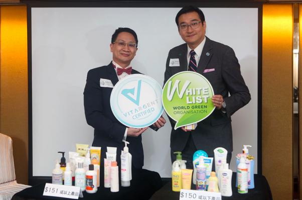"""世界绿色组织(WGO)公布香港地区安全婴儿用品""""白名单"""""""