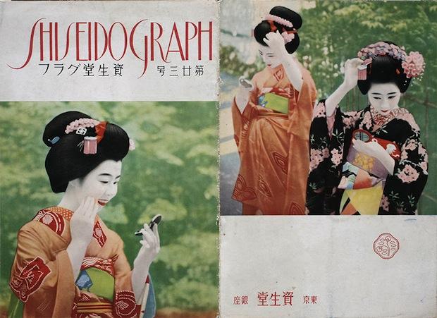 """""""有些美,只有纸张才能呈现""""80年历史的资生堂企业刊物《花椿》纸质版复刊"""