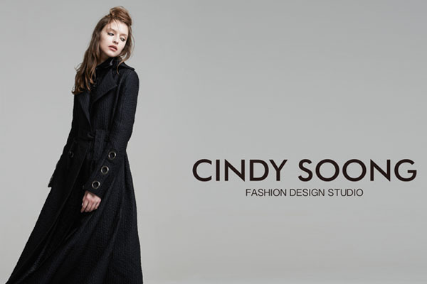 Cindy Soong:主打廓形与结构的设计师品牌【InnoBrand 2016华丽集品牌创新大赛决赛选手专访】