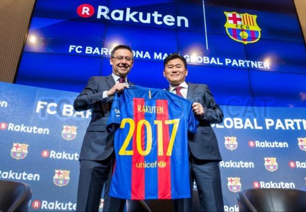 击败阿里巴巴,日本电商巨头乐天2.35亿美元拿下巴塞罗那足球队球衣四年赞助权