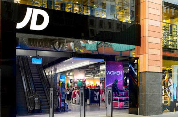 英国运动时尚零售商 JD Sports 收购同行 Go Outdoors