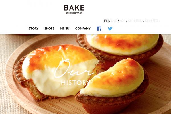 为什么说日本最火的芝士蛋挞生产商 Bake 更像一家科技创业公司?