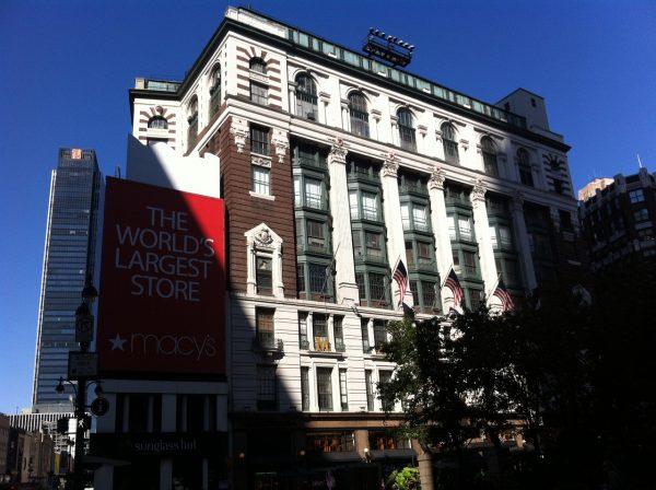 梅西百货以4600万美元的价格出售旗下5家百货店,其中四家将停止运营