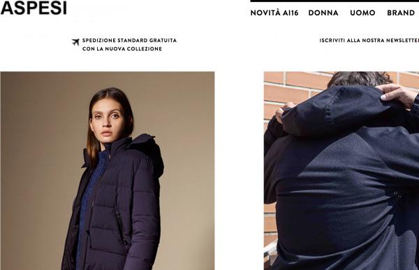 私募基金 Armonia 收购意大利奢华服饰品牌 Aspesi 控股权