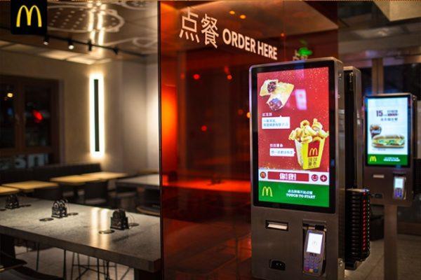 麦当劳中国门店争夺战接近尾声,传:中信和凯雷集团或将胜出
