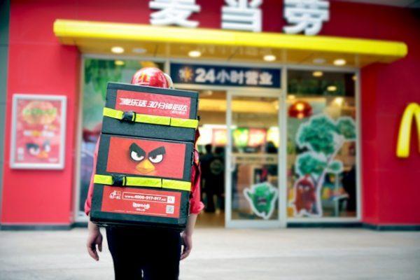 麦当劳出售中国门店再生变数:希望保留中国大陆和香港业务 25%股权