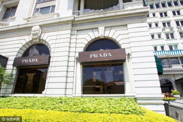 Prada位于香港半岛酒店的门店月底关闭,月租金高达240万港元