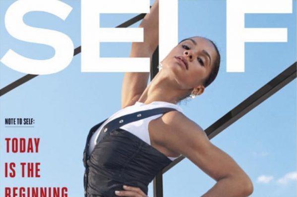 康泰纳仕出版集团启动大规模重组进程,纸质杂志《Self》2月停刊