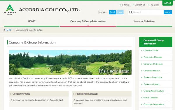 一波三折,韩国私募基金 MBK 重新对日本高尔夫运营商 Accordia 提出收购要约