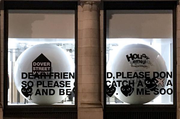 川久保玲时尚概念店 Dover Street Market明年将在新加坡开业
